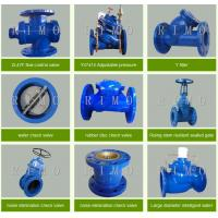 Buy cheap Scope:Y-pipe,T-pipe,flange,grooved pipe joint,flange pipe,pipe components, pipe coupling,bend pipe,and so on. from wholesalers