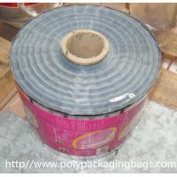 Buy cheap Coffee , Snack Printable Plastic Film Laminated Films And Packaging from wholesalers