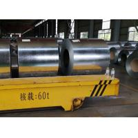 Buy cheap Regular Spangle Hot Dipped Galvanized Steel Coils from wholesalers
