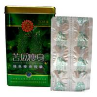 Buy cheap Xuanzi TM Bitter Melon Slimming Capsule Lose Weight Pills Slimming Herbal pills from wholesalers