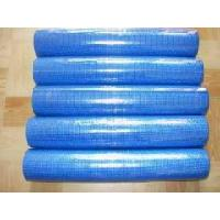 Buy cheap Yoga mat exercise mat from wholesalers