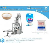 China Automatic white sugar packaging machine, the latest design of brown sugar packaging machine on sale