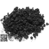 Buy cheap powder gilsonite 0-15% ash with more than 80% asphaltum from wholesalers