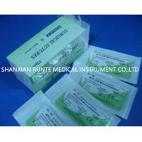 Buy cheap Non Absorbable Surgical Monofilament Nylon Suture Balck 10-0 Nylon With Double Needle from wholesalers