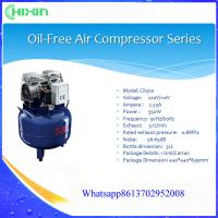 Buy cheap 550W 220V / 110V 30L Dental Equipment Silent Oil-Free Air Compressor from wholesalers