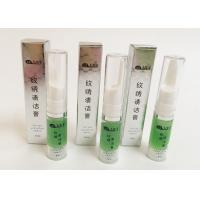 Buy cheap Eyebrow Embroidery Green Color Tattoo Repair Cream Effctive Prevent Scar Tattoo Repair Gel from wholesalers