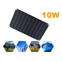 Buy cheap 10W 24% Efficient Foldable Portable Solar Panels For Car from wholesalers