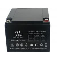Buy cheap Rechargeable 24Ah 12 Volt Deep Cycle Gel Cell Battery For Marine Equipment from wholesalers