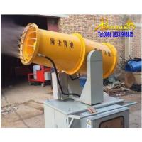 Buy cheap Large supply factory price fog cannon high pressure waterspray gunmachine from wholesalers