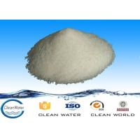 Buy cheap Cleanwater CPAM Powder Cationic Water Soluble Polymers PAM / Cation PAM White Powder from wholesalers