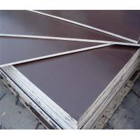 Buy cheap High Quality 18mm Brown Black Film Faced Plywood for Construction Formwork from wholesalers