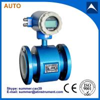 Buy cheap acid liquid flow meter with low cost from wholesalers
