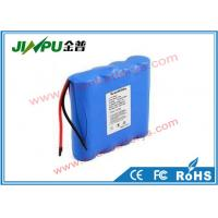 Buy cheap 12v Rechargeable Lithium - Ion Battery Pack For Medical Equipment 5000mAh Long Life Cycle from wholesalers