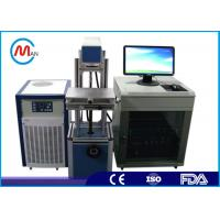 Buy cheap Portable 10w Stainless Steel Laser Marking System For Jewelry High Efficiency from wholesalers