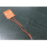 Buy cheap Waterproof 12v Silicone Rubber Heaters To Heat Drum Wire Fast Heating from wholesalers