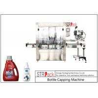 Buy cheap High Speed Plastic Bottle Capping Machine For Laundry Detergent Cleaner Bottle from wholesalers
