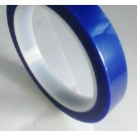 Buy cheap Blue Masking Tape Pressure Sensitive Adhesive Type Pcb Protective from wholesalers