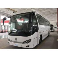Buy cheap RHD 45 Seats Comfort Electric Coach Bus 10.5m Motorcoach Bus For Conveying Passengers from wholesalers