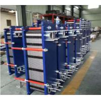 Buy cheap High Efficiency  Semi Welded PHE Precision Heat Transfer Long Service Life from wholesalers