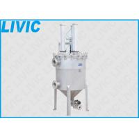 Buy cheap Mechanically Stainless Steel Filter For Fluid , Low Running Cost Oil Painting Filter from wholesalers
