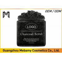 Buy cheap Activated Charcoal Skin Care Body Scrub Exfoliation Eliminate Skin Itchiness product