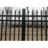 Buy cheap Pressed Punched Steel Fence Panels Commercial / Industrial Security Fencing from wholesalers