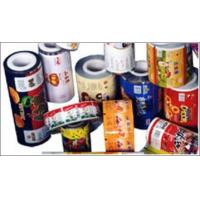 Buy cheap Printed Rollstock Films,  VFFS films,  Rollstock laminates,  food packaging films from wholesalers