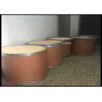 CAS 1582-09-8 Bio Agro Chemicals Trifluralin 96%TC Selective Soil Herbicide