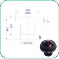 Buy cheap Custom LOGO Fish Eye Wide Angle Lens , CCTV Fisheye Lens F1:2.0 Aperture from wholesalers