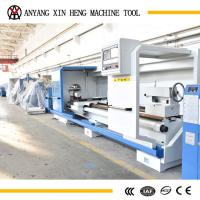 Buy cheap swing over bed 630mm China best cnc lathe machine leading manufacturer from wholesalers