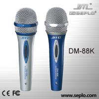 Buy cheap Plastic Karaoke microphone / professional wire microphone DM-88K from wholesalers
