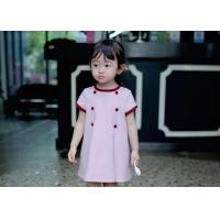 Buy cheap French knit short-sleeved double-breasted double breasted A girl dress from wholesalers