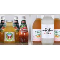 Buy cheap CE Passed Self Adhesive Waterproof Roll Sticker Labels For Food And Beverage product