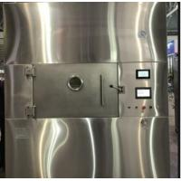 Buy cheap Electronic Monitoring System Welding Electrode Drying Oven Customized Power For Food from wholesalers