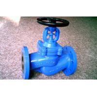 Buy cheap Flanged ANSI Bellow Globe Valve Double Seal B16.10 Bolted Bonnet Globe Valve from wholesalers