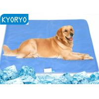 Buy cheap Hot Weather Cooling Gel Dog Pad / Cooling Pet Mat for Keeping Cool and Healthy from wholesalers