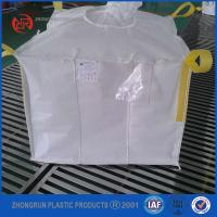 Buy cheap super sack bags,China pp woven bags for fertilizer,1000kg flexible jumbo bag from wholesalers