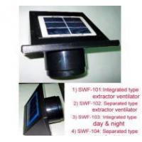 Buy cheap SOLAR WALL FANS from wholesalers