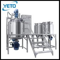Buy cheap 1000L Fixed type stainless steel Food grade Cosmetic Cream Homogenizer Vacuum Mixer Blender from wholesalers