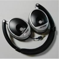 Buy cheap New hot BOSE OE headphones with cheap price and AAA Quality+fast shipping by DHL/EMS from wholesalers
