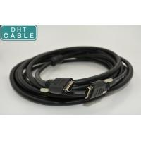 Buy cheap Robust POCL Security Camera Cable 5 Meters With 3m Solder Type Mold PVC Connector from wholesalers