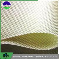 Buy cheap Woven Geotextile Filter Fabric High Strength For Sea Embankment from wholesalers