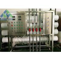Buy cheap Heavy Duty Seawater To Drinking Water Machine RO Plant PLC Automatic Control from wholesalers