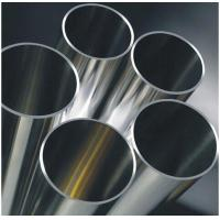 Buy cheap Mirror Polished Stainless Steel Pipe S32101 , S32205 , S31803 Duplex Steel tube from wholesalers
