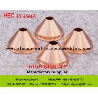 Buy cheap Metal Plasma Torch Consumables / Shield Cap Esab Spare Parts from wholesalers