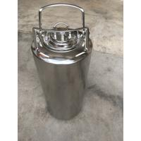Buy cheap 5 Gallon Ball Lock Soda Keg With Pressure Relief Valve And Lids from wholesalers