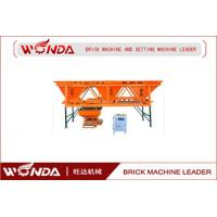 Buy cheap PL Series Concrete Dosing Machine 2.2Kw Complete Plant For Making Autoclaved Fly Ash Brick AAC Blok  Line from wholesalers