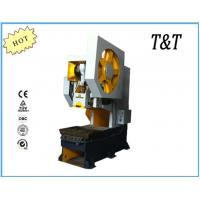 Buy cheap STEEL PLATE PUNCH PRESS from wholesalers