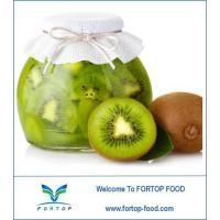 Buy cheap Canned Kiwi Fruit from wholesalers
