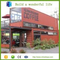 Buy cheap 2017 High quality China cheap container house for hotel in prefab houses from wholesalers